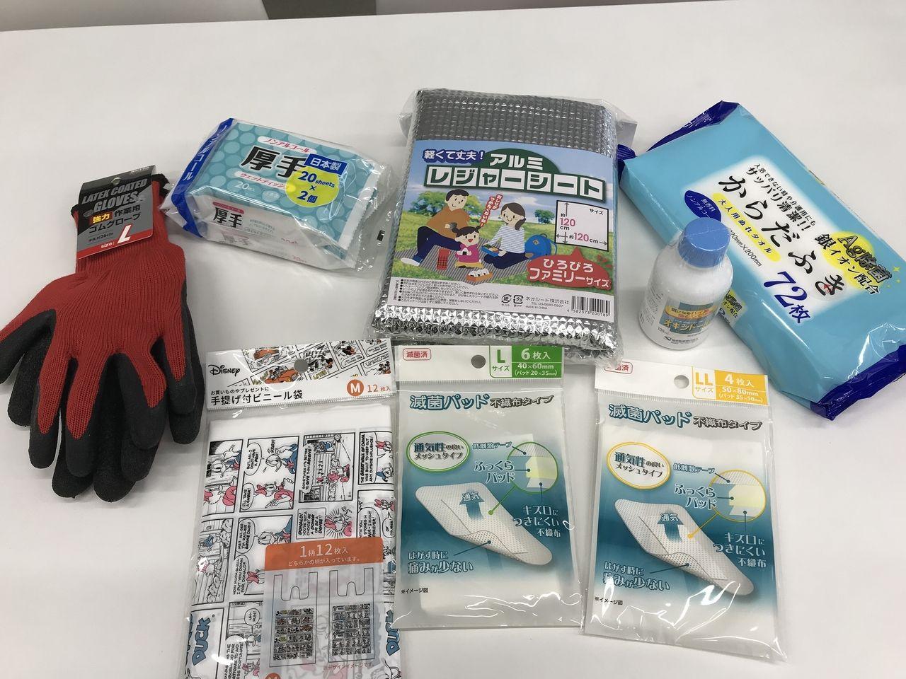 行徳の100円ショップの防災グッズ1