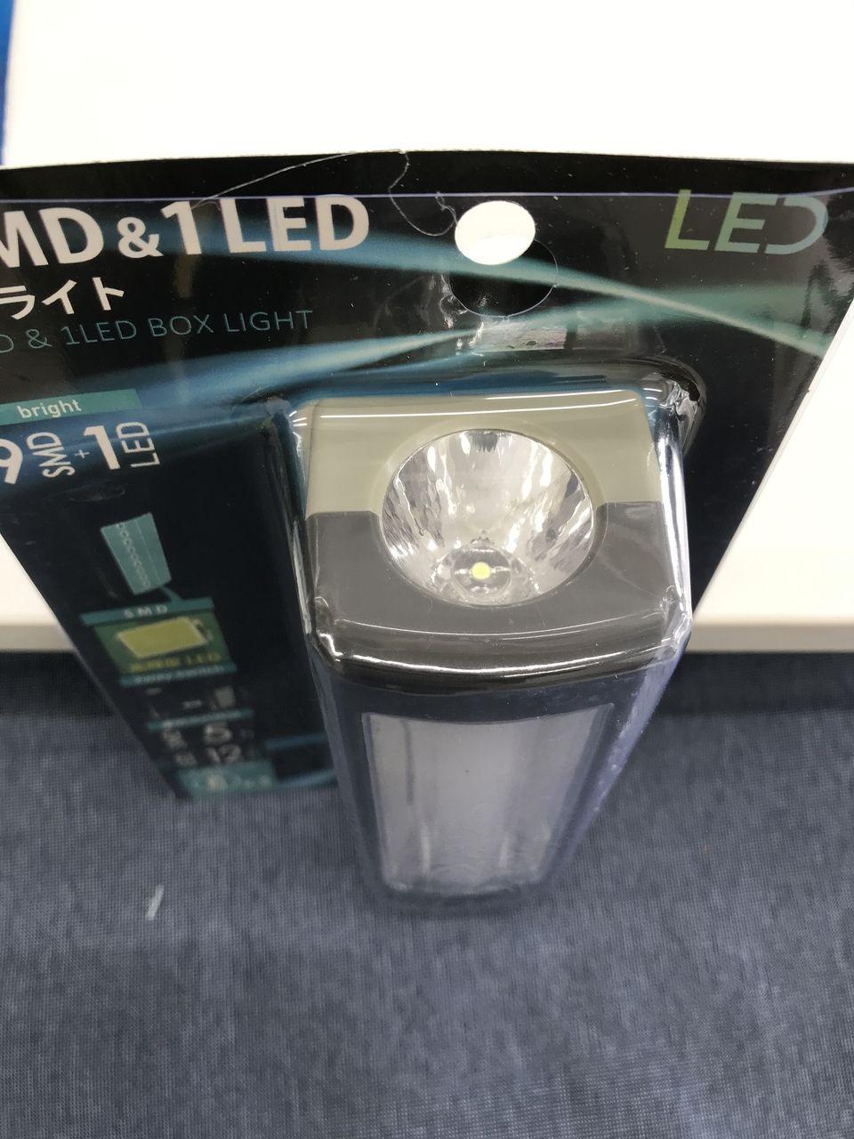 行徳の100円ショップの懐中電灯