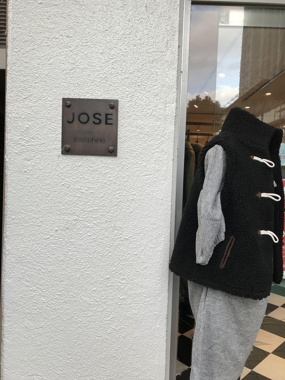 行徳のJOSEの看板