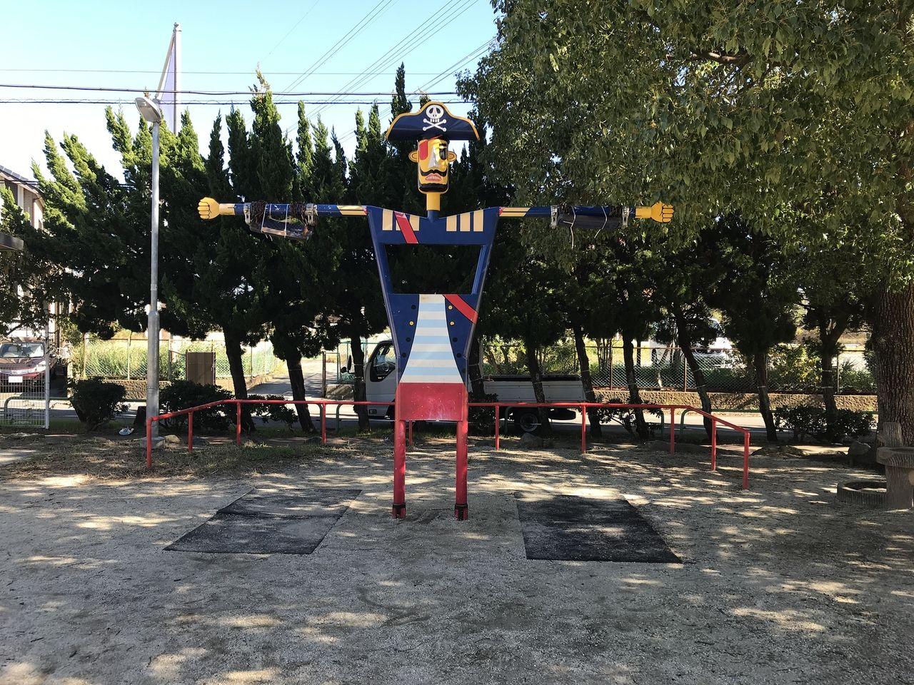 行徳の福栄公園の海賊のブランコ