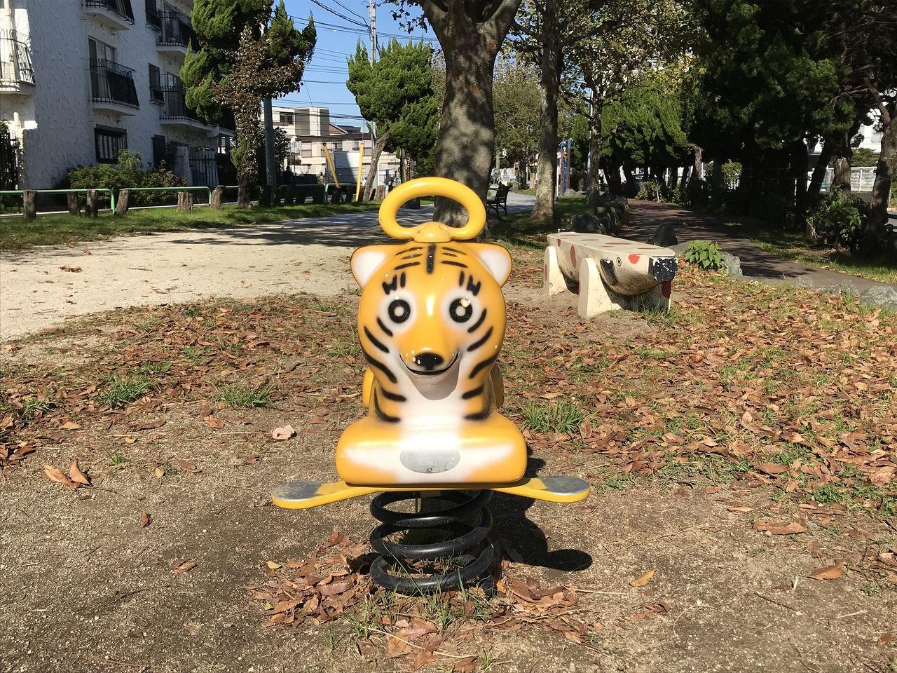 行徳の福栄公園のトラの乗り物