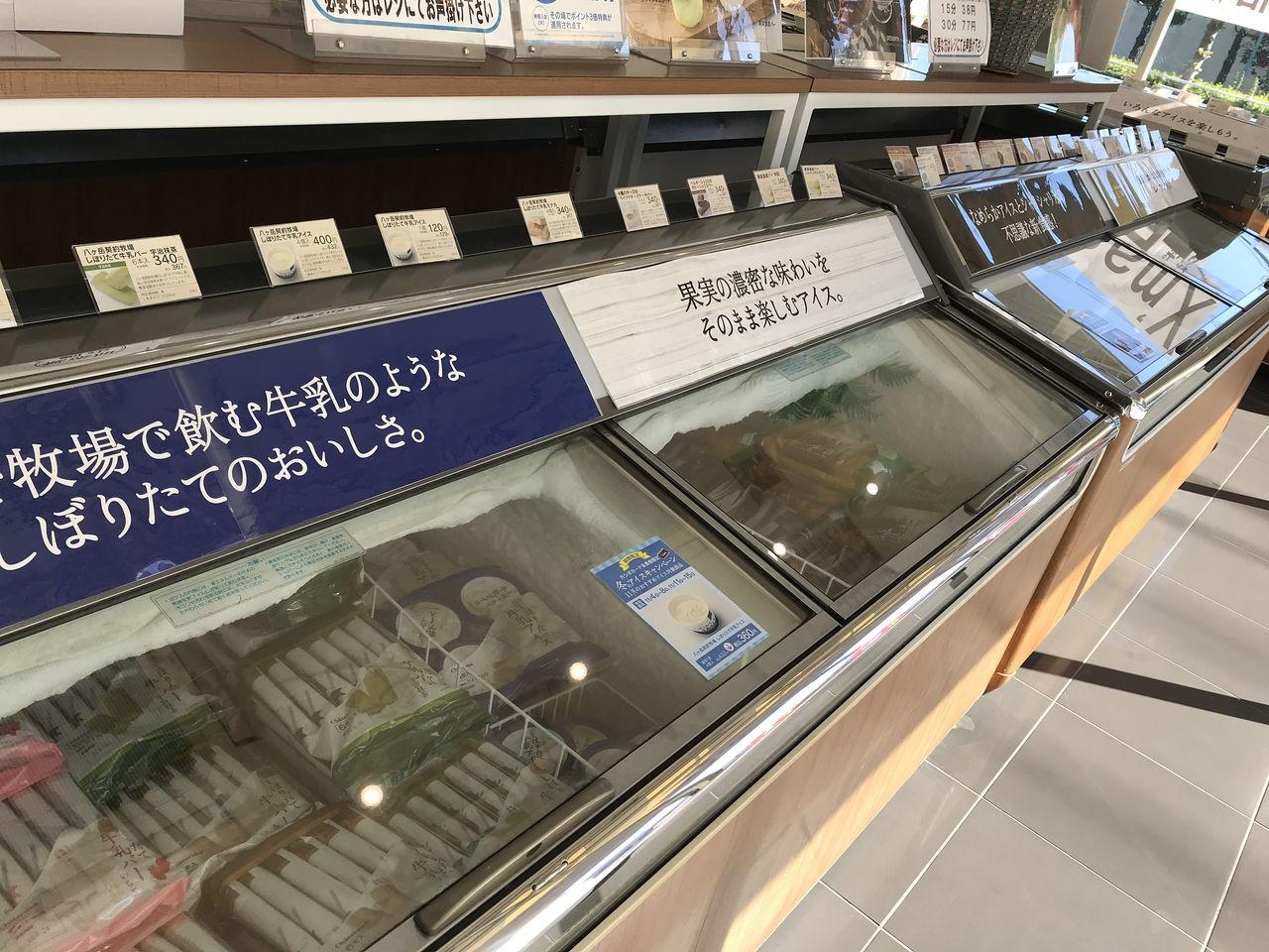 行徳のシャトレーゼのアイスクリーム