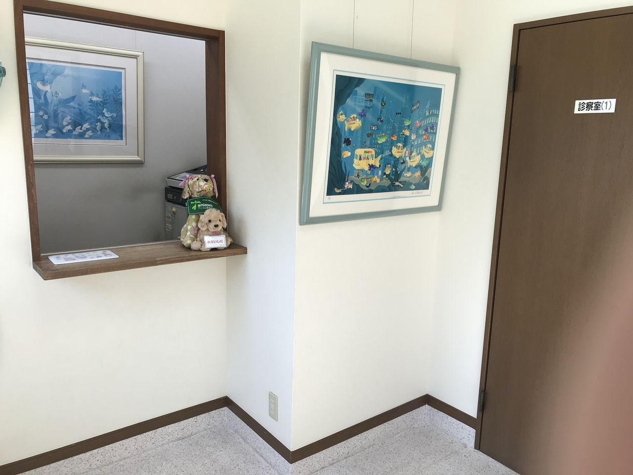 行徳のトシ動物病院の受付&待合室