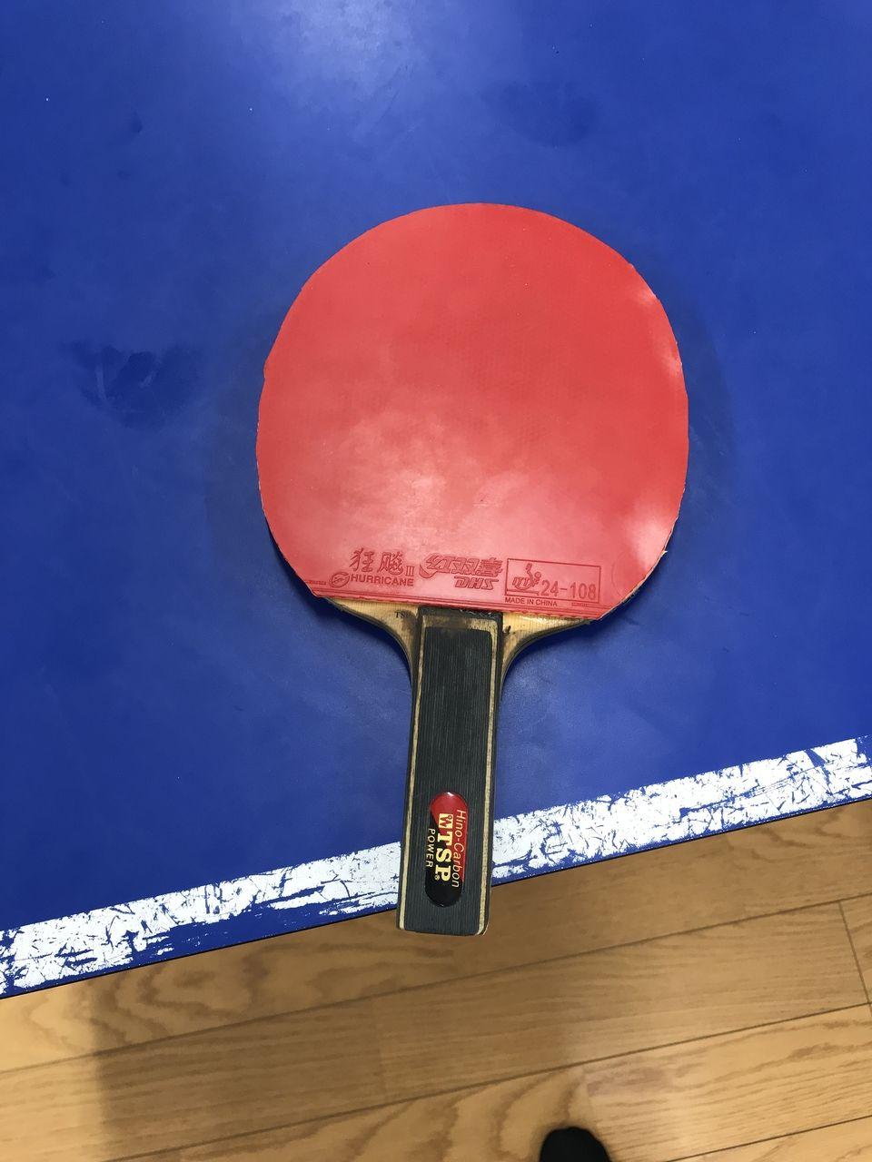 行徳のFSC卓球クラブのラケット
