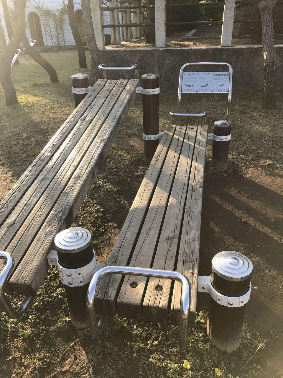 南行徳公園のシットアップベンチ