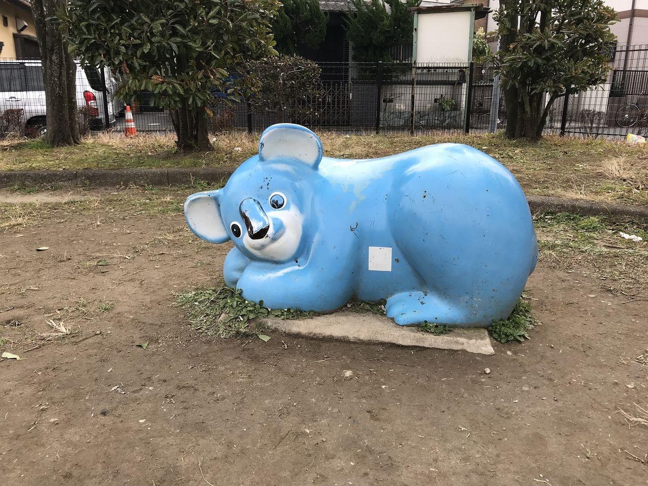 行徳の三町畑公園のコアラ