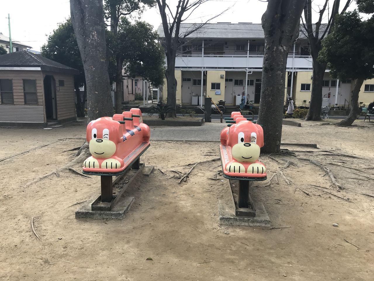 南行徳の満世公園の乗り物
