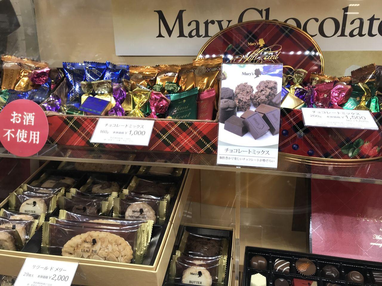 SEIYUのメリーのチョコレート