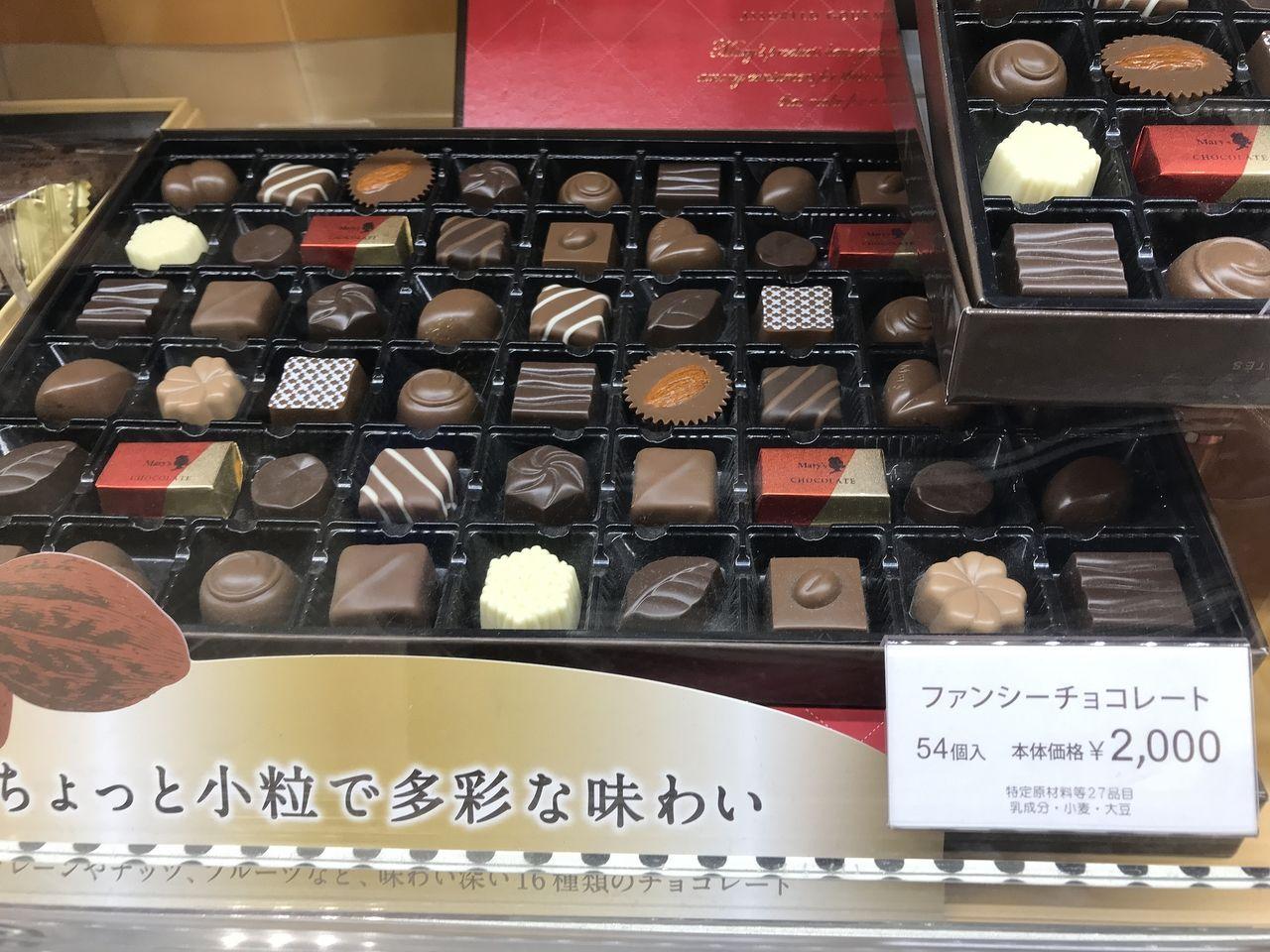 SEIYUのメリーの2000円チョコ