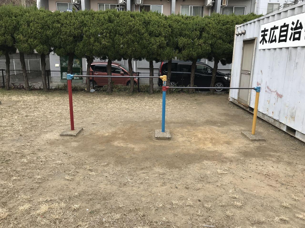 行徳の南場公園の鉄棒