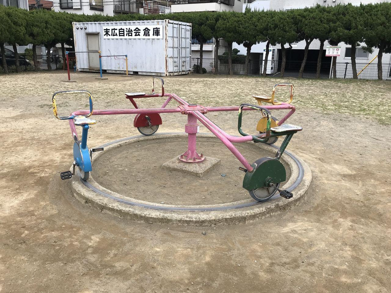 行徳の南場公園の四人乗り自転車