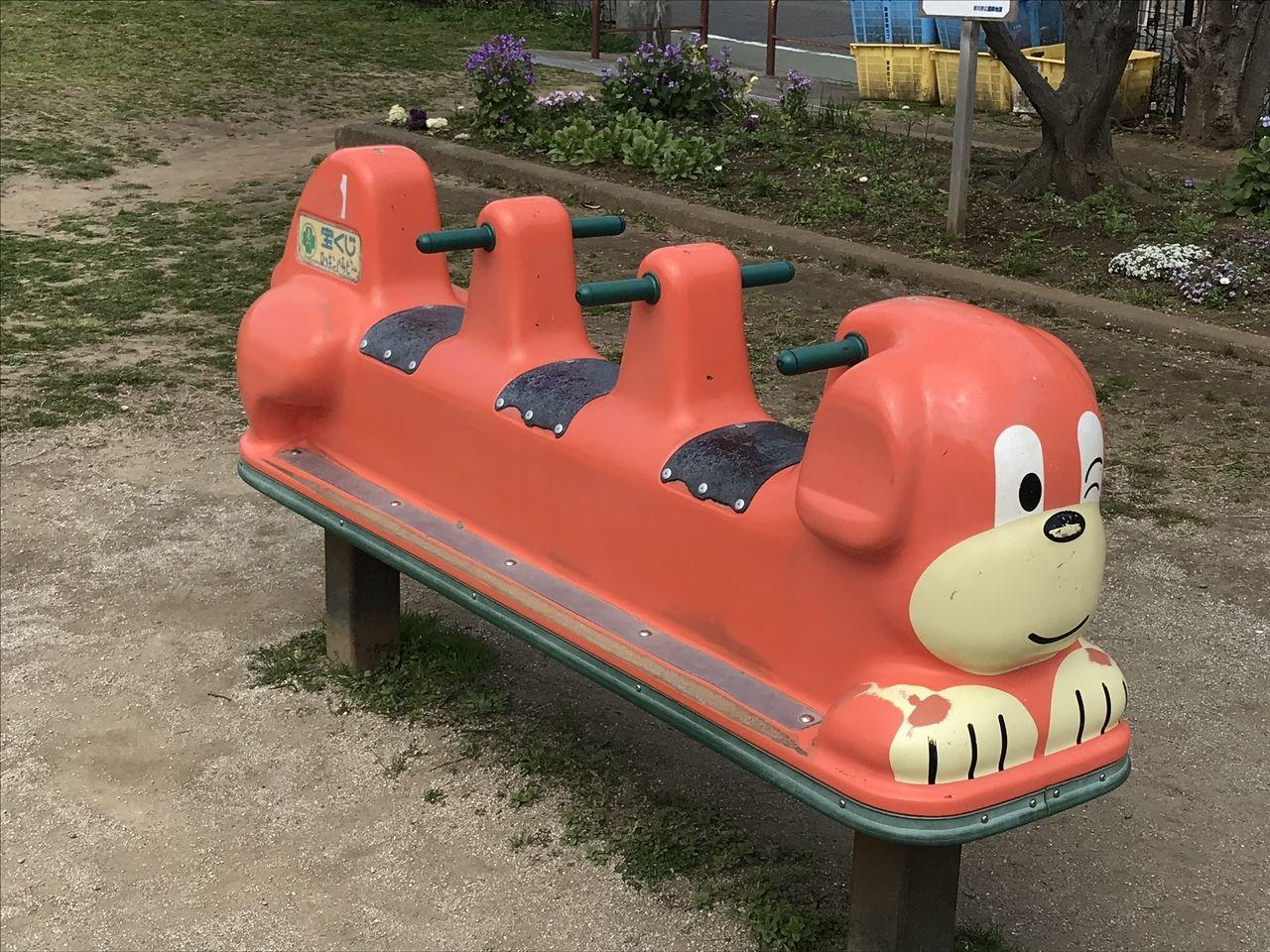 南行徳の中江川添公園のロッキン遊具