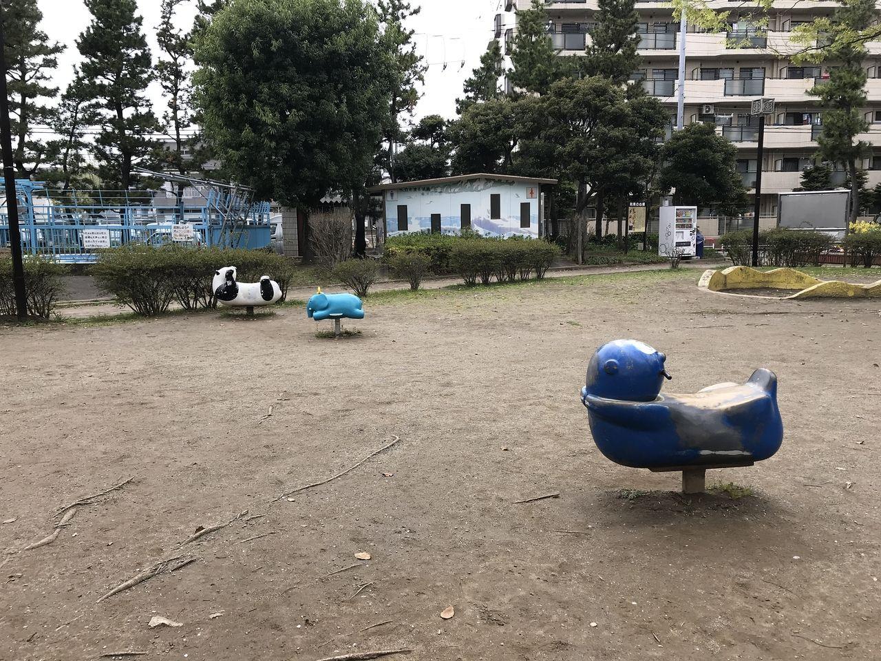 南行徳の東海面公園のロッキン遊具
