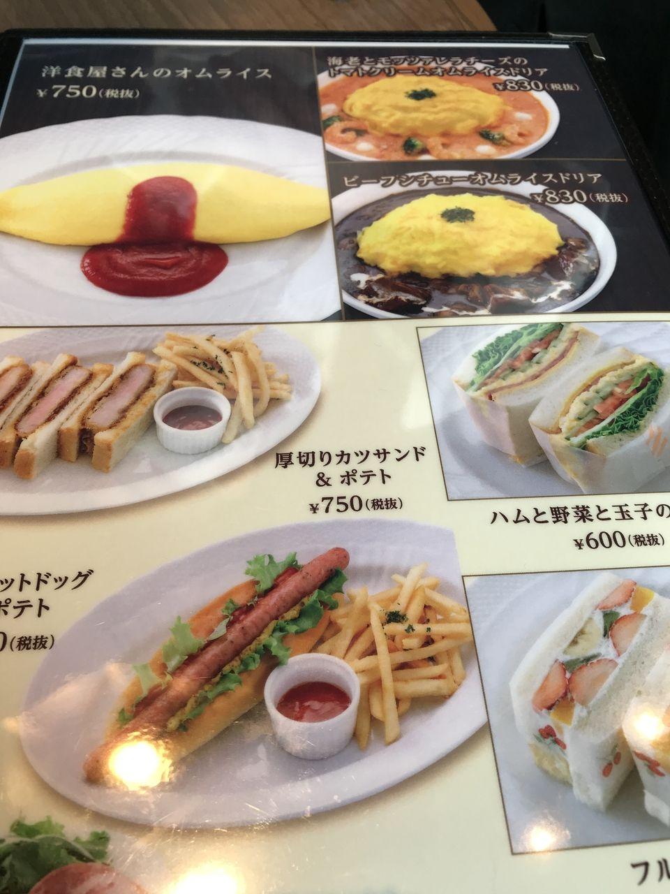 行徳の星乃珈琲店のオムドリアメニュー