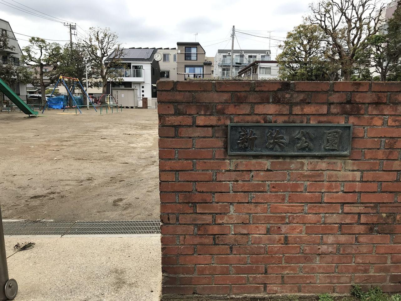南行徳の新浜公園の銘板