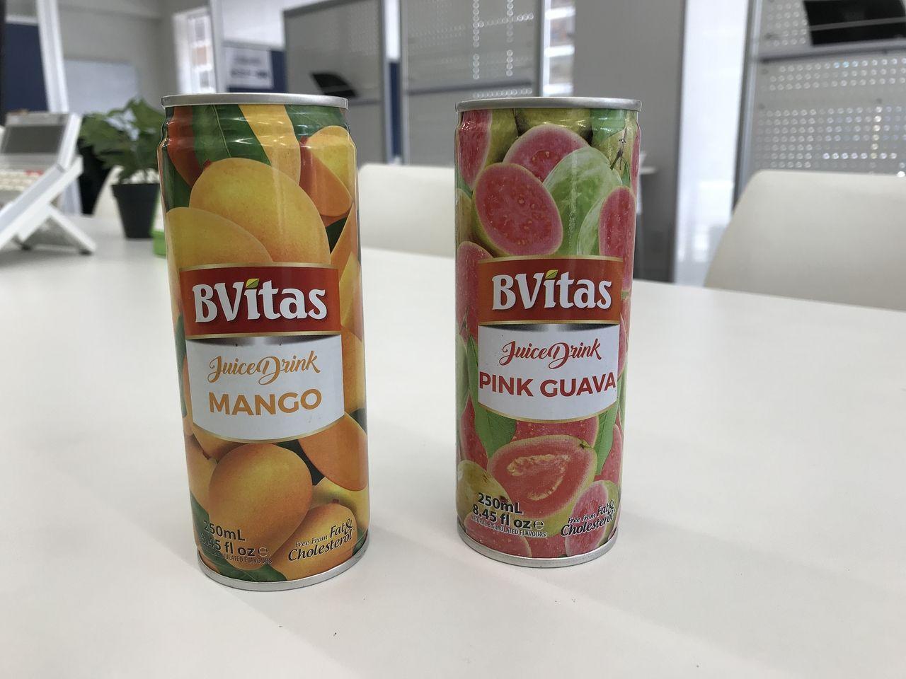 行徳のHIRA MARTの缶ジュース