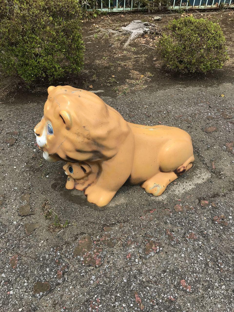 南行徳のあすなろ公園の横から見たライオン