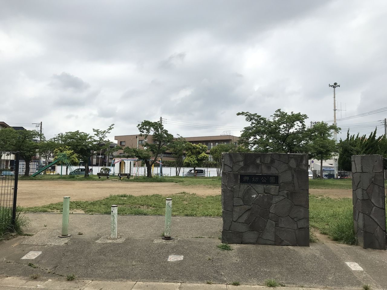 行徳の押切公園の入り口