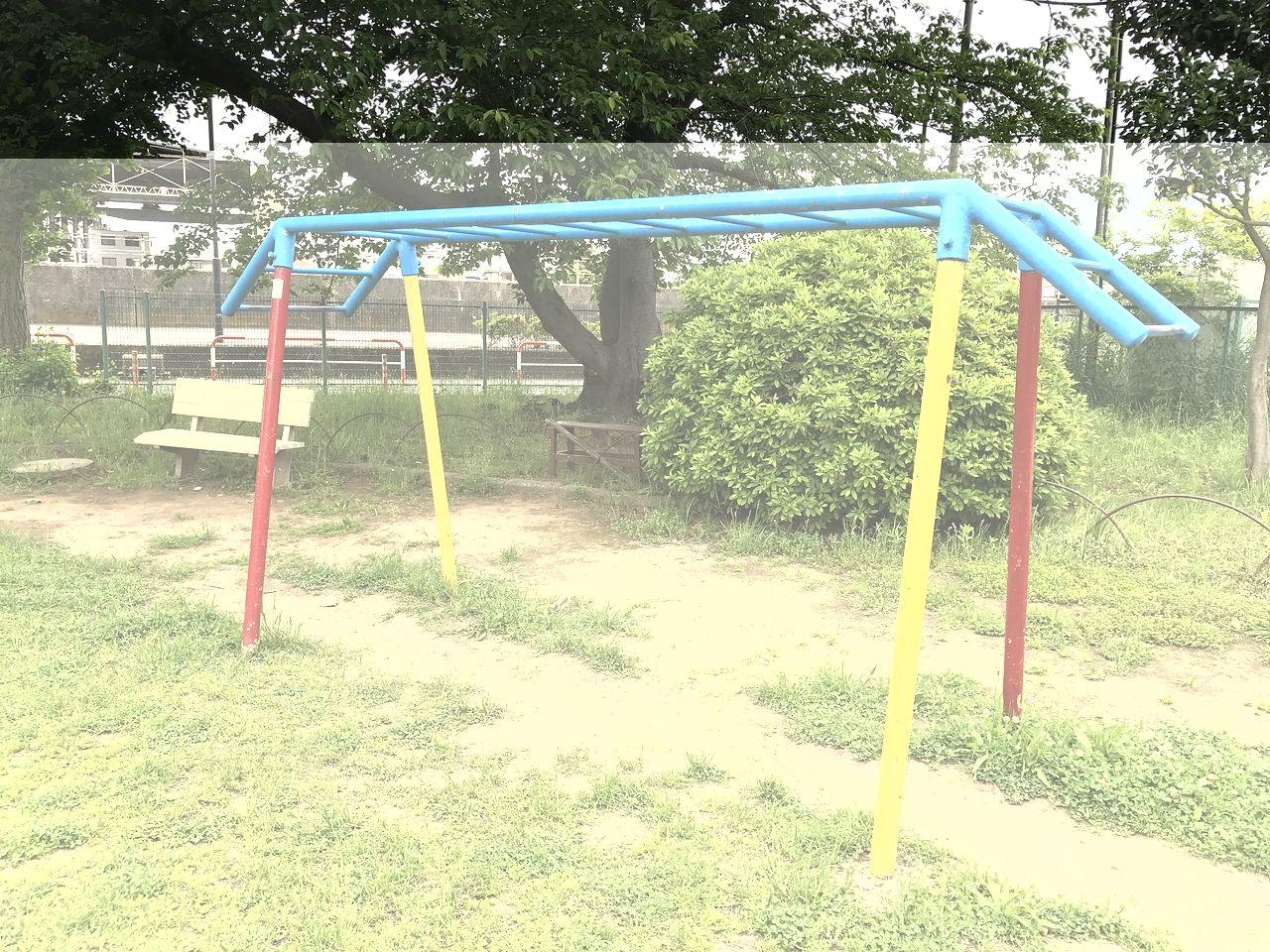 行徳の行徳児童公園の山形うんてい