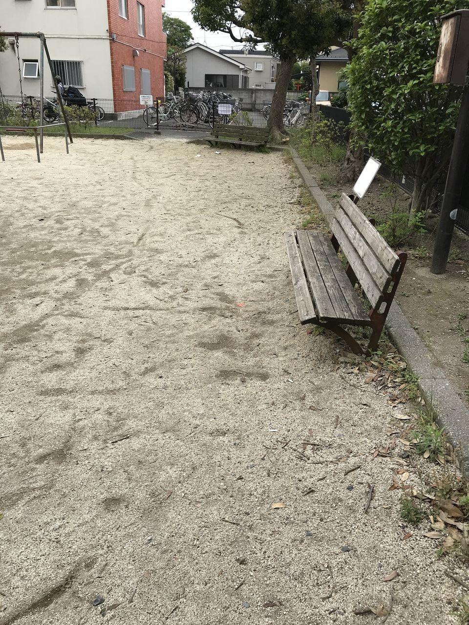 南行徳のムクゲ公園のベンチ