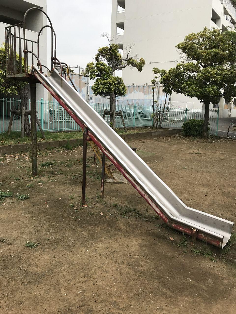南行徳の相之川西公園のすべり台
