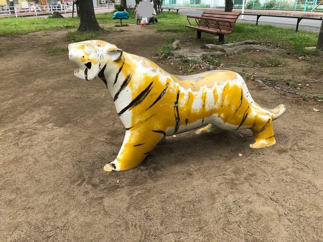 南行徳の東場公園のトラの象形遊具