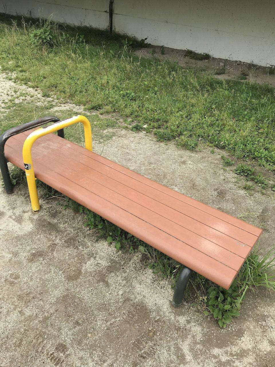 妙典にある妙典公園の腹筋ベンチ