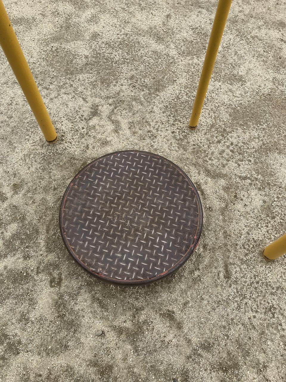 妙典にある妙典公園のツイストの円盤