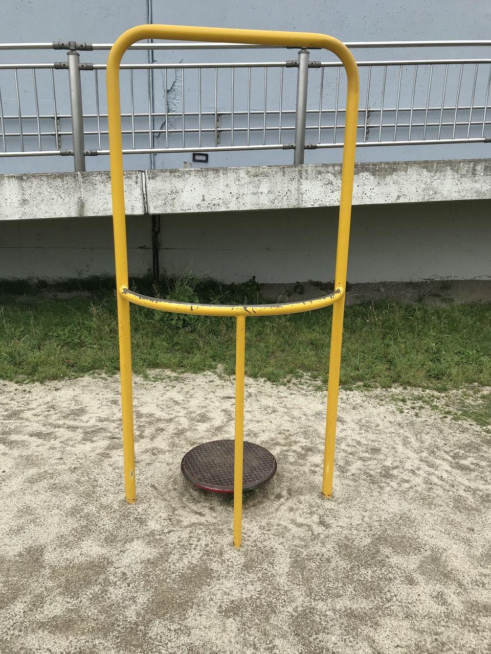 妙典にある妙典公園のツイスト器具