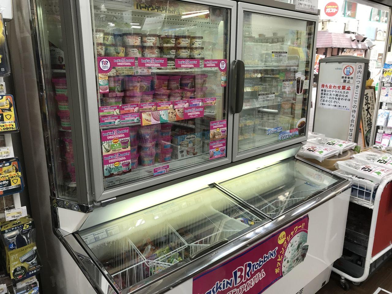 行徳のプラザアオノ薬局のアイスクリーム