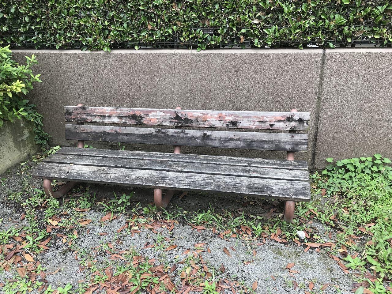 南行徳の相之川前公園のベンチ