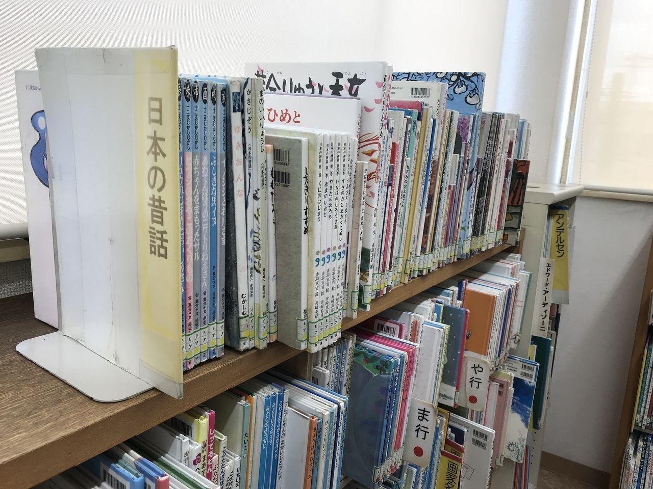 南行徳図書館の2階の日本の昔話