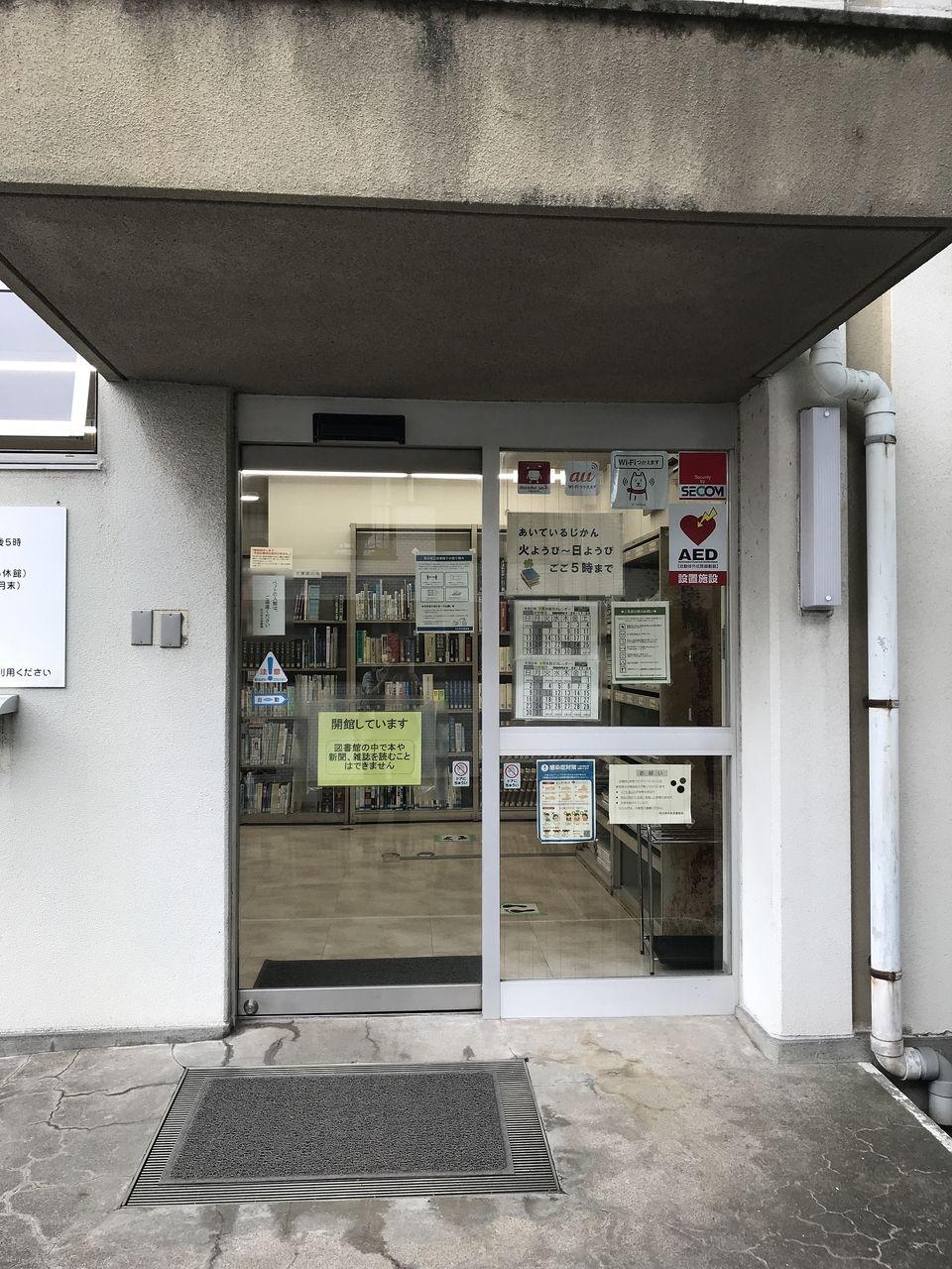 南行徳図書館の入り口