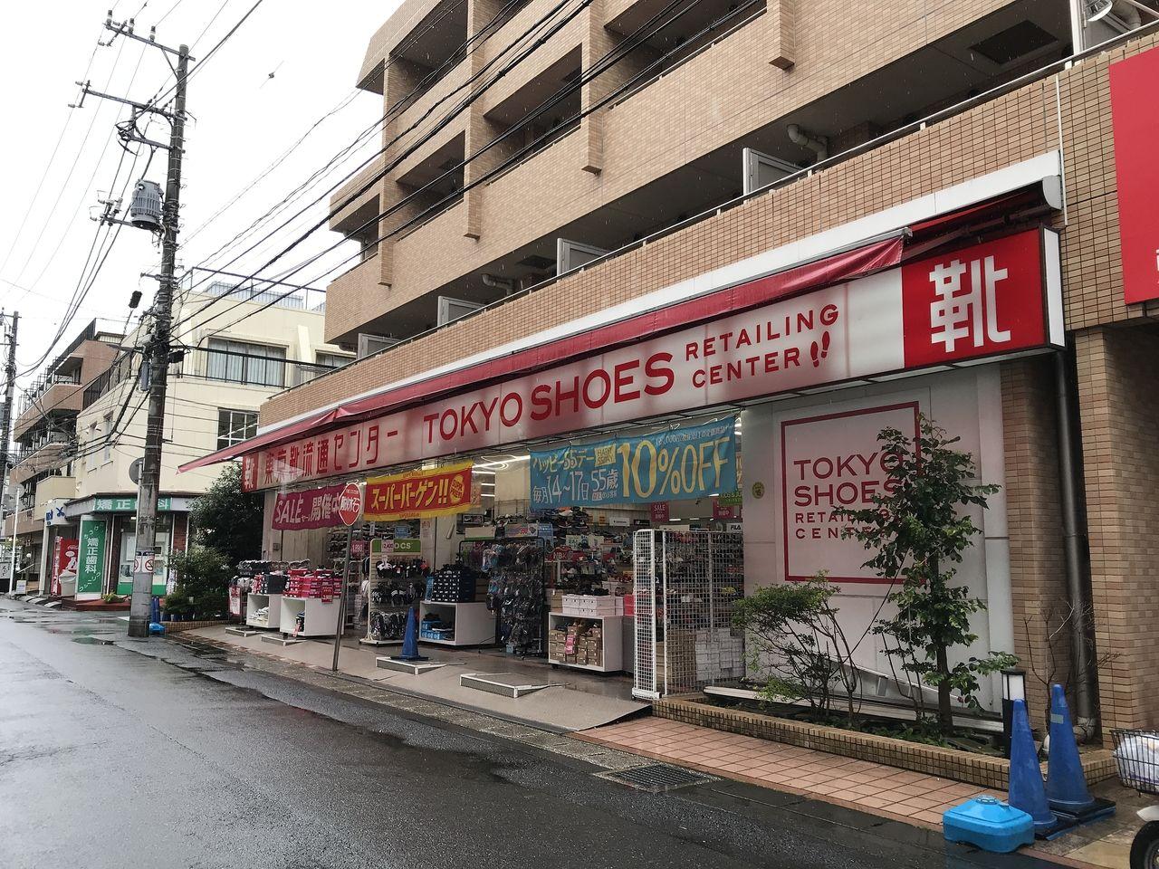 行徳の東京靴流通センターの外観