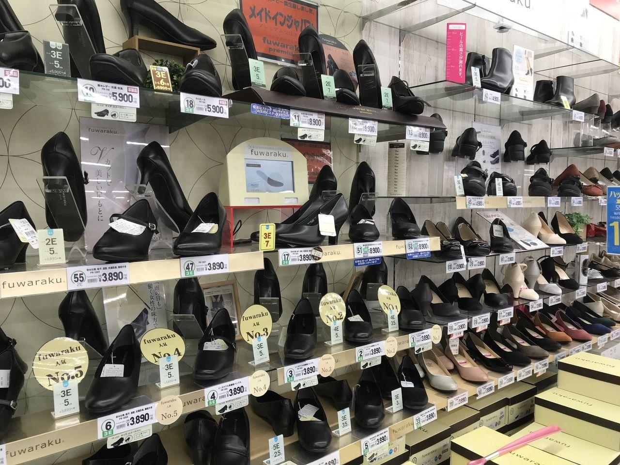 行徳の東京靴流通センターのビジネスパンプス