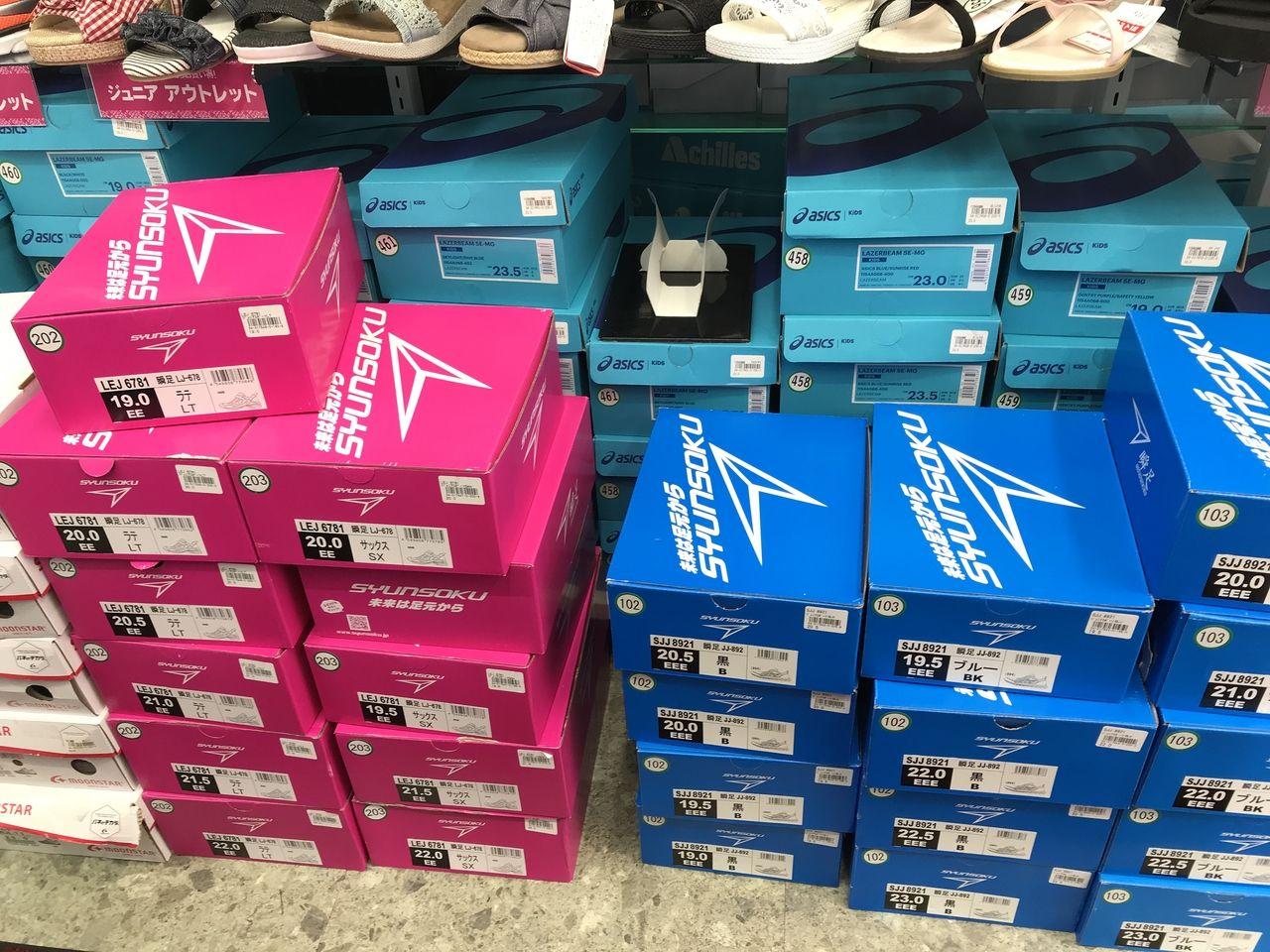 行徳の東京靴流通センターの靴箱