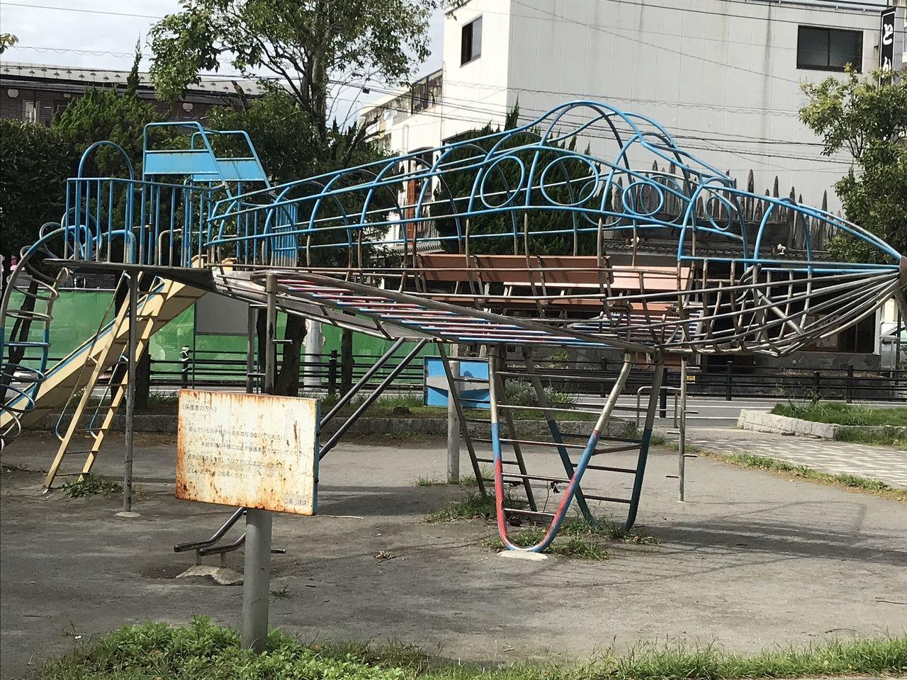 行徳の弁天公園の飛行機型遊具