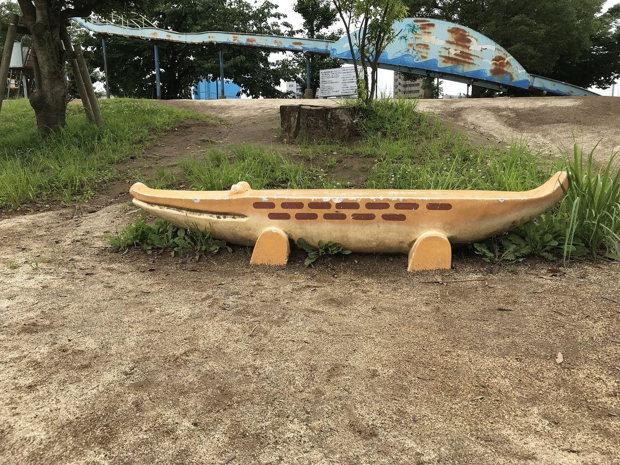 南行徳公園のワニのベンチ