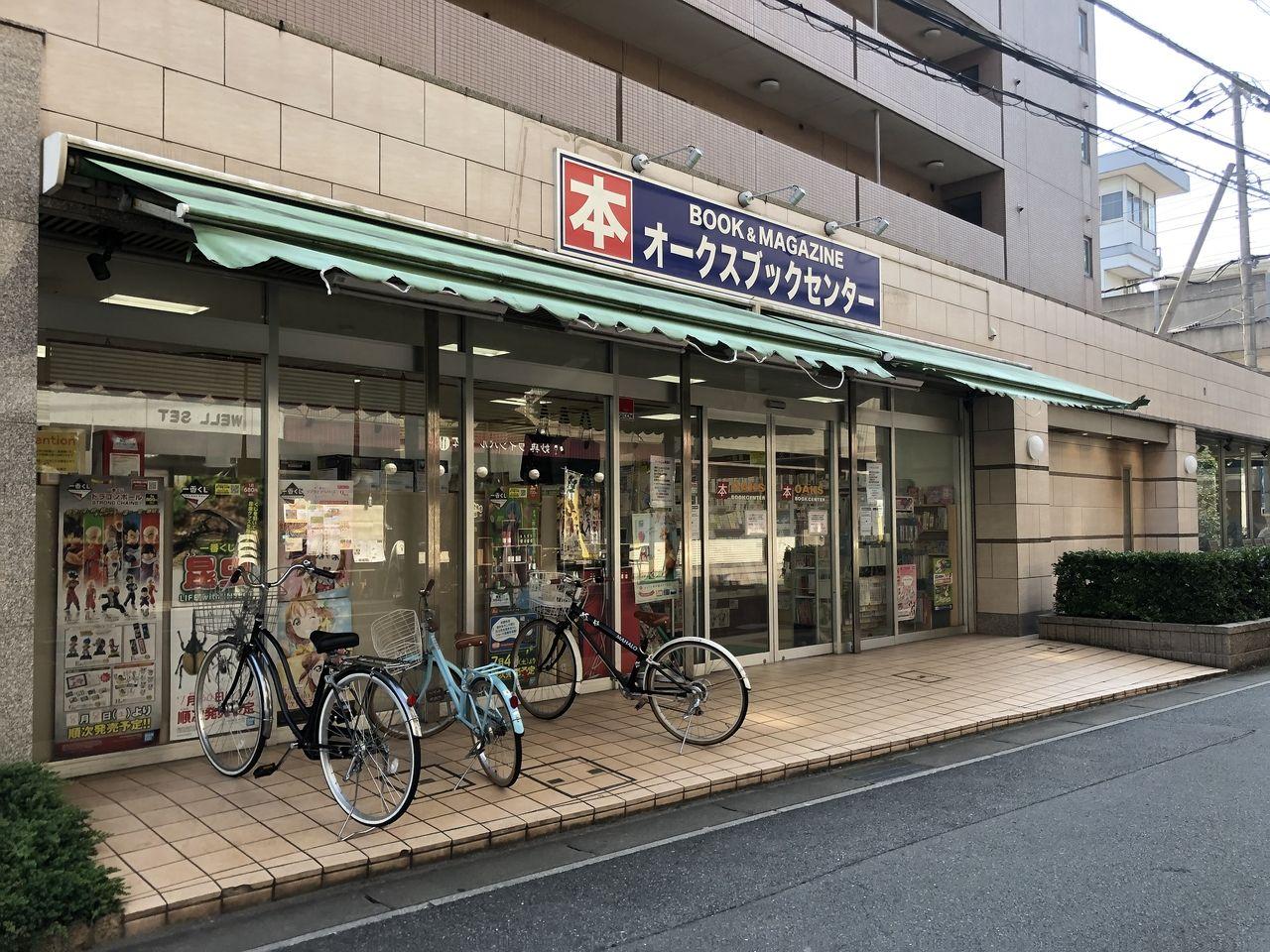 妙典駅から徒歩1分の便利さ!「オークスブックセンター妙典店」☆